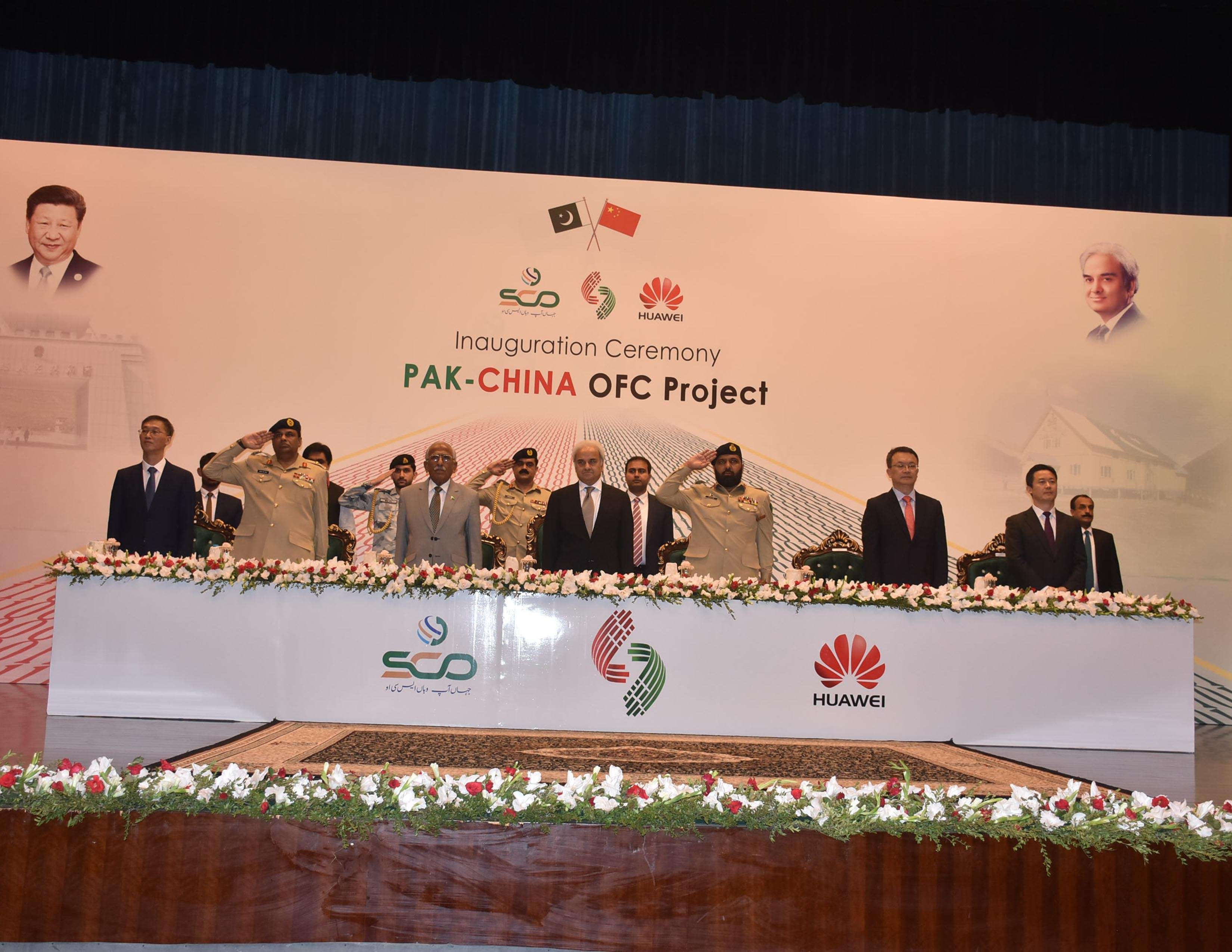 The July 13, 2018 inauguration ceremony for the Pakistan-China Optic Fiber Cable project developed under the China-Pakistan Economic Corridor. (Image Credit: Special Communications Organization, Government of Pakistan)